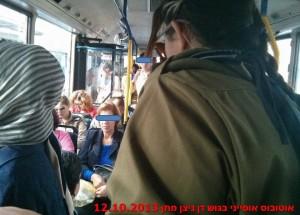 זיהום האוויר שנגרם מרכבים פרטיים מעלה את הסיכוי לסרטן ומחלות נוספות. אוטובוסים ורכבות המתוכננים בצורה יעילה הם באחריות משרד התחבורה ושימוש מושכל בהם יורד את הצורך בשימוש ברכב פרטי וכן יגרם להורדת הפקקים.