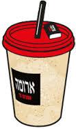 ארומה: קפה, לחם,עוגות,סלט,קרסון וקינוח-הנחה בימי שלישי בלבד
