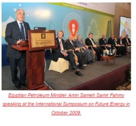 ככה נראים אתרי הפקה של גז בים התיכון המצרי ממש כמו אצלנו במדינת ישראל. איך יכול להיות שראש הממשלה ושר החוץ אמרו לנו שבמצרים אין גז והם משוועים לעזרתנו? http://in-cyprus.com/eni-makes-mega-gas-discovery-off-egypt/