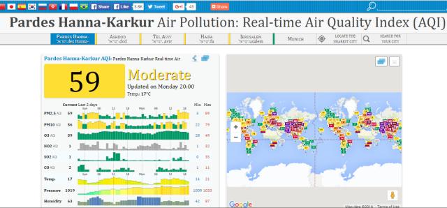 מפת גוגל זיהום אוויר