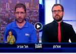 בתי הזיקוק לנפט בחיפה הם המפעל המזהם ביותר בארץ. אסור לתת להם להתרחב או לנהל את עצמם