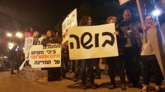 אדוני ראש הממשלה, ראש ממשלת ישראל, מר בינימין נתניהו, גם אנו רוצים וראויים להתנצלות.